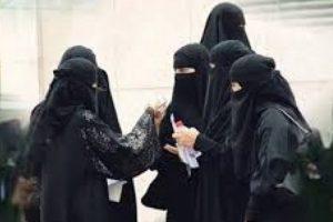 الشورى السعودي تعيين المرأة قاضية ويتخلى عن شروط الذكورة