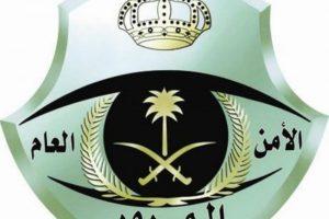 إسقاط المخالفات المرورية للمواطن والمقيم في المملكة العربية السعودية