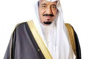 الملك سلمان يصدر أوامر ملكية بخصوص تعيينات ومكافآت الآن 1440