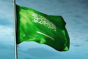 أحدث أخبار المملكة العربية السعودية اليوم.. تعرف عليها