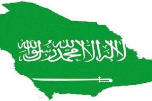 قرار ملكي صادر من الملك سلمان بن عبد العزيز