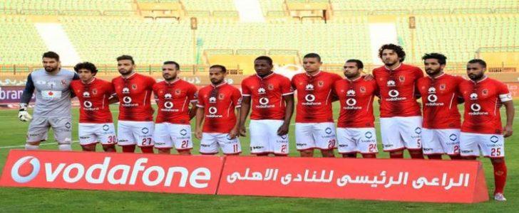 مباراة الاهلي و الداخلية اليوم الاربعاء بطولة كأس مصر 2017