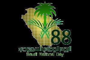 موعد الإجازة الرسمية في السعودية بمناسبة اليوم الوطني السعودي الـ 88