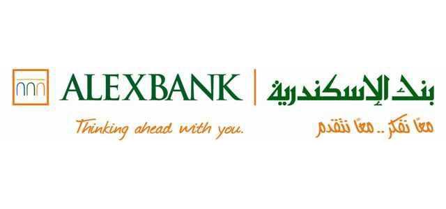 بالتفصيل طريقة التقديم للتدريب الصيفي في بنك الاسكندرية للطلاب 2016