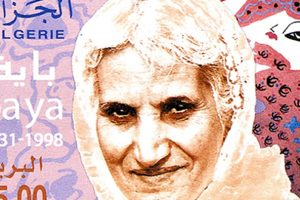 احتفال العالم اليوم بذكرى ميلاد الفنانة التشكيلية الجزائرية باية محي الدين التي ابهرت العالم بأعمالها