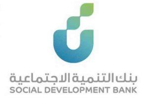 رابط الاستعلام عن قرض بنك التسليف برقم الهوية ورقم التسجيل