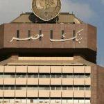 امتحان التدريب الصيفي لبنك مصر كامل 2016 | Bank Misr summer internship 2016