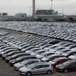 جمارك السيارات : المستندات المطلوبة للإفراج عن السيارات والتخليص الجمركي