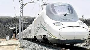 ارتفاع في أسعار تذاكر قطار الحرمين