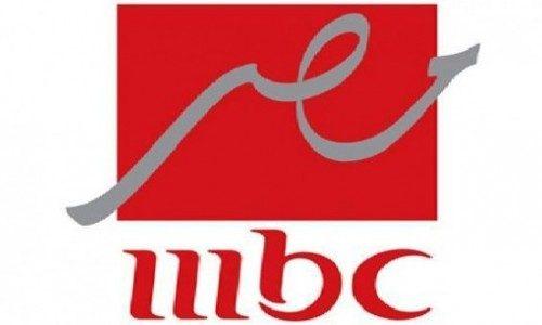 ترددات قنوات ام بى سى مصر وام بى سى 2 MBC على النايل سات