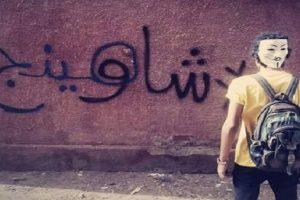تسريب امتحان الثانوية العامة مادة اللغة العربية 2016 | شاومينج يتحدي منظومة التعليم