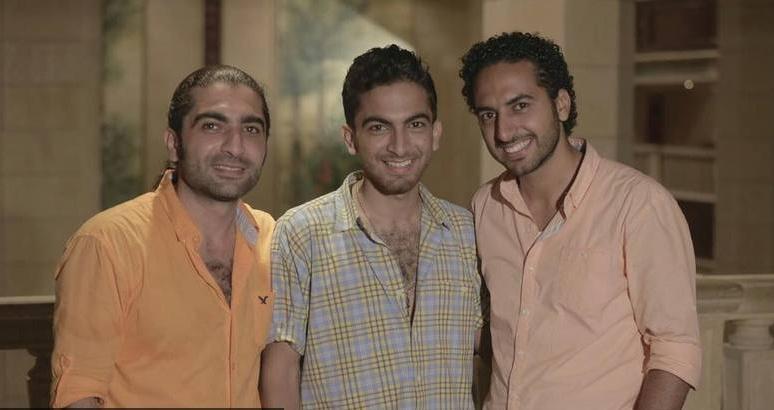 الثلاث أخوة