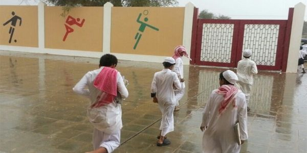تعليق العمل في مدارس وجامعات مكة المكرمة وجدة