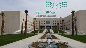 كيفية التسجيل فى نظام جدارة للعمل الحكومي والتقدم للوظائف التعليمية