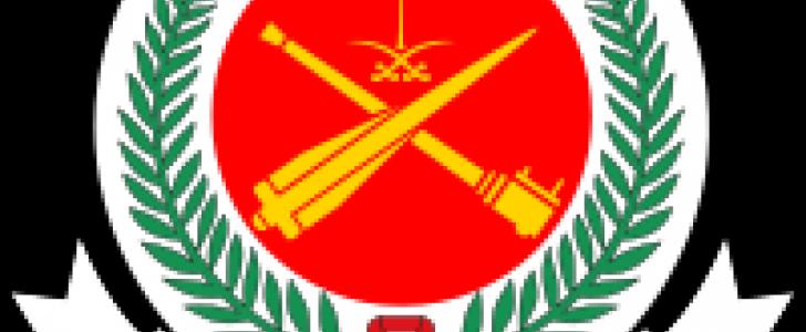 شروط القبول في وظائف الدفاع الجوية 1440 والموعد الرسمي للتقديم