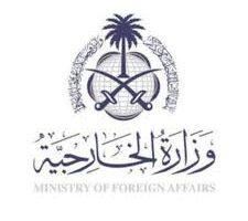 الشروط اللازمة لإستقدام الزيارات العائلية والتمديدات والرسوم المطلوبة في المملكة العربية السعودية