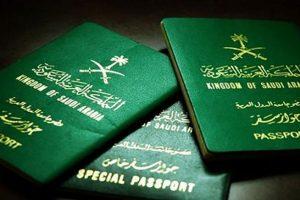 خطوات وشروط تجديد جواز السفر السعودي