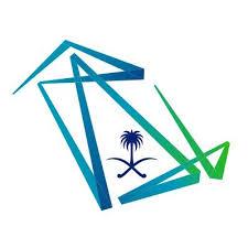 إسعاد الموظفين في وزارة الاتصالات السعودية