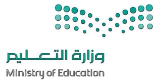 خطوات التسجيل في نظام فارس الخدمات الذاتية للمعلمين والإداريين