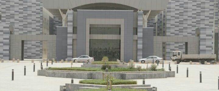 رابط التقديم في الجامعات السعودية عبر بوابة القبول الموحد للطالبات