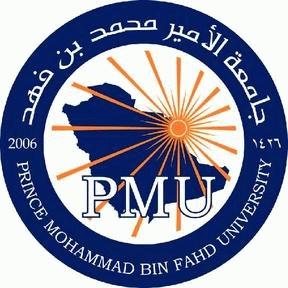 جامعة الأمير محمد بن فهد تفتح باب القبول والتسجيل بها لجميع طلاب البكالوريوس والماجيستير