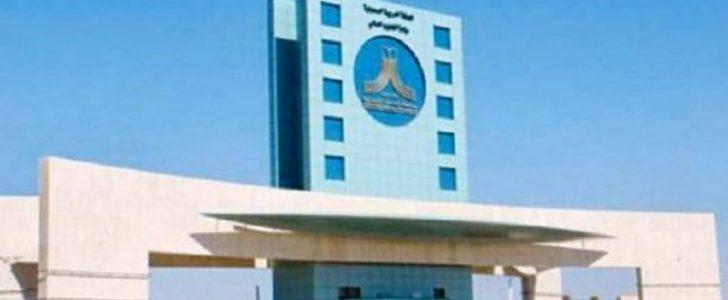 جامعة الحدود الشمالية في السعودية تقدم وظائف خالية للجنسين داخل الجامعة