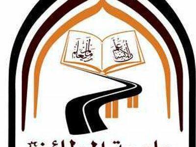 فتح باب القبول بجامعة الطائف للعام الدراسي القادم عبر الجامعة الإلكترونية