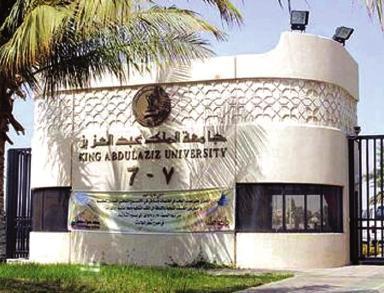 رابط نتائج القبول في جامعة الملك عبد العزيز