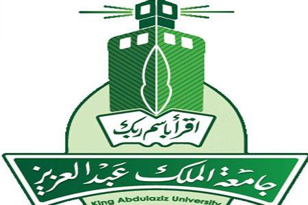 جامعة الملك عبد العزيز السعودية تعلن عن وظائف شاغرة بمستشفى الاسنان الجامعي