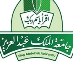 جدول إختبارات الطلاب المسجلين فى كليات جامعة سمو الملك عبدالعزيز للعام الدراسى 1438