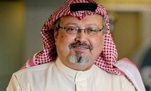 المملكة العربية السعودية تعلن رسمياً وفاة جمال خاشقجي