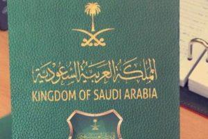 شروط وسعر تجديد جواز السفر السعودي لمدة 10 سنوات أو 5 سنوات