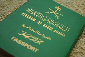 أهم الشروط لإستخراج جواز سفر سعودي للنساء والرجال