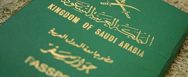 شروط منح أبناء الوافدين المولودين في المملكة الجنسية السعودية