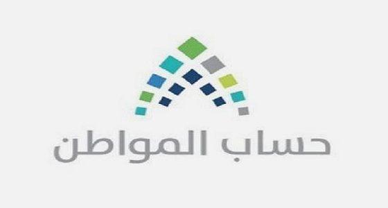 وزير العمل السعودى يعلن إدراج عدد من الأسر السعودية فى حساب المواطن لصرف الدعم المستحق