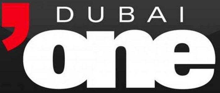 التردد الجديد لقناة دبي وان Dubai ONE المجانية عبر القمر نايل سات وعرب سات