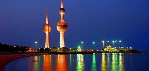 دولة الكويت تستغني عن 2690 موظف وافد في أوائل يوليو القادم