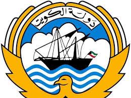 دولة الكويت تمكن لكل فرد أن يكفل نفسه ويحصل على إقامة دائمة دون رسوم