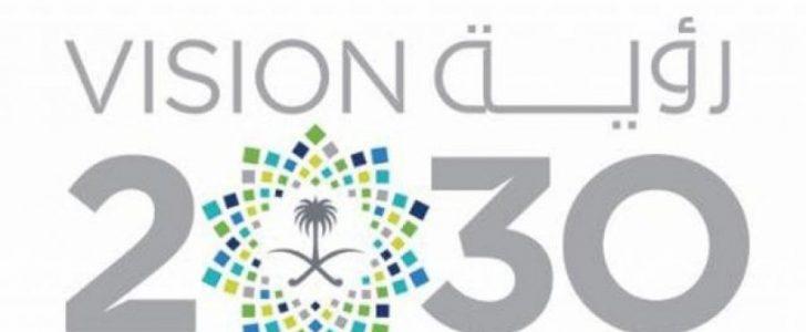 الجرين كارد السعودى  : حالة من اللغط تسود المجتمع السعودي بسبب الجرين كارد تعرف على مميزاتها