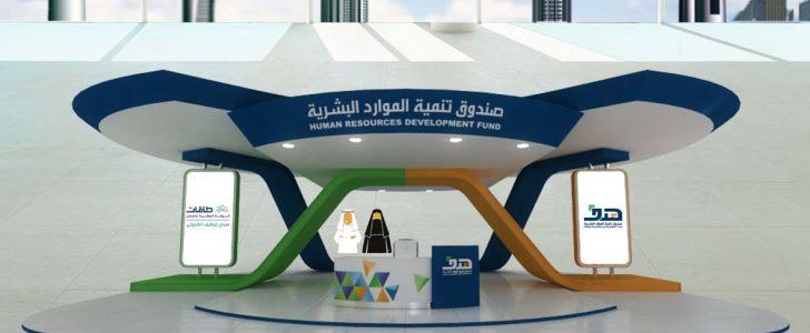 رابط وظائف معرض لقاءات الإلكتروني وأهدافه وكيفية المشاركة فيه eliqaat.com
