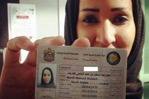 شروط الحصول على رخصة القيادة للنساء بالمملكة العربية السعودية 1440