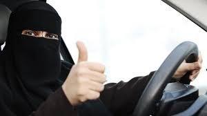 أهم الشروط لأستخراج رخصة قيادة للنساء هذا العام 1440