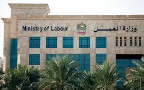 السعودية: خطوات نقل كفالة سائق خاص