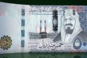 تعرف على جدول الرواتب السعودية رواتب ربيع الثاني 1439 لعام 2018 بالكامل