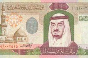 سعر صرف الريال السعودي امام الجنية المصري في السوق السوداء