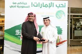 سنابل السلام تعرض منتجات جديدة في الامارات دبي