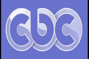 التردد الجديد لقناة سي بي سي على القمر الصناعي نايل سات