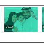 رابط التسجيل بنظام إيجار العقاري ejar.sa : برنامج لتسجيل الوحدات العقارية وخدمات الإيجار