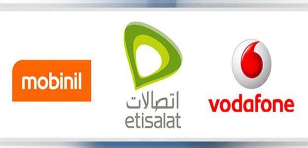 تعرف على ارقام خدمة العملاء بشركات المحمول في مصر