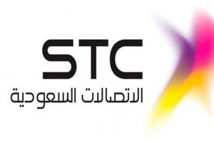 طريقة وشروط التقديم في وظائف stc شركة الاتصالات السعودية